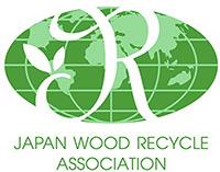 樹木リサイクル
