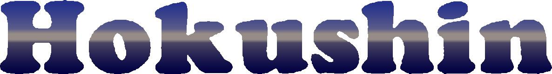 北進重機株式会社